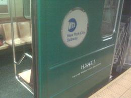 Hyatt Train2